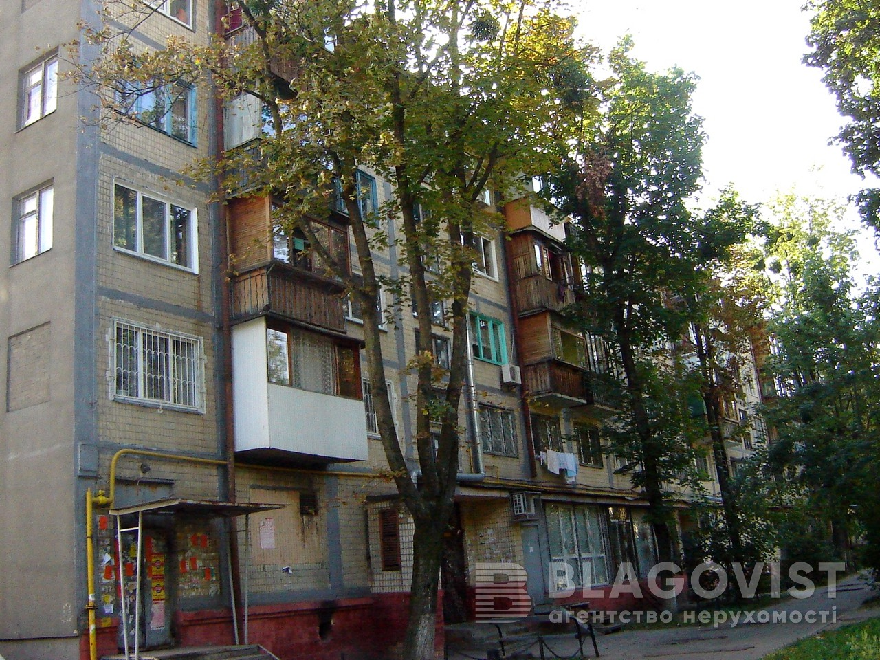 Ресторан, P-22796, Щербаківського Данила (Щербакова), Київ - Фото 1