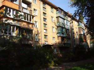 Квартира Щербаковского Даниила (Щербакова), 57в, Киев, F-44427 - Фото1