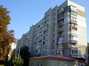 Квартира Щербаковского Даниила (Щербакова), 57г, Киев, Z-752570 - Фото