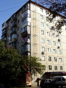Перукарня, Щербаківського Данила (Щербакова), Київ, Z-277738 - Фото 4