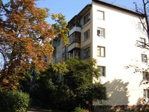 Квартира Щербаківського Данила (Щербакова), 61, Київ, H-49977 - Фото 10