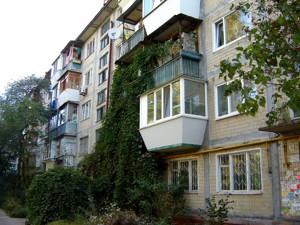Квартира Щербаківського Данила (Щербакова), 61, Київ, H-49977 - Фото 11