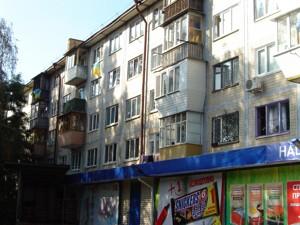 Квартира Щербаковского Даниила (Щербакова), 61, Киев, Z-625415 - Фото