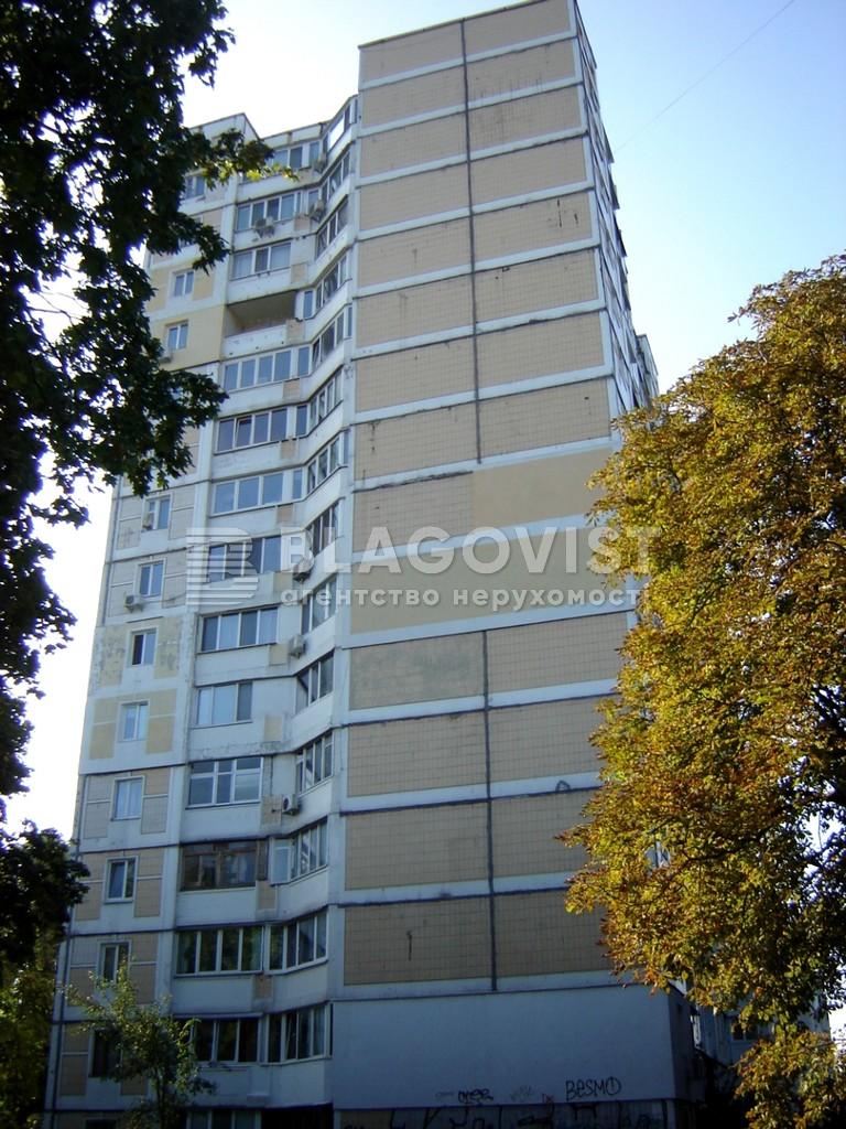 Квартира X-14456, Щербаковского Даниила (Щербакова), 63б, Киев - Фото 4