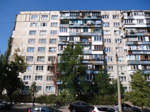 Квартира Матеюка Николая, 5, Киев, F-43869 - Фото