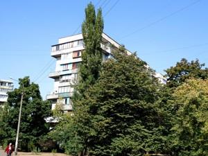 Квартира Милютенко, 7, Киев, Z-804080 - Фото