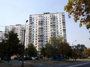 Квартира Милютенко, 17, Киев, Z-360544 - Фото