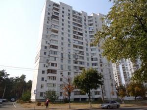 Квартира Z-704817, Милютенко, 17в, Киев - Фото 2