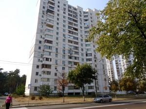 Квартира Мілютенка, 17в, Київ, Z-700218 - Фото