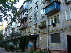 Квартира Щербаковского Даниила (Щербакова), 49, Киев, R-24840 - Фото