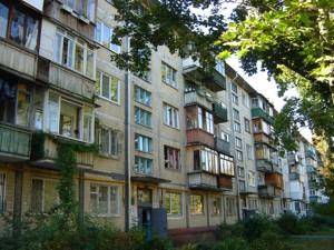 Квартира Щербаківського Данила (Щербакова), 51а, Київ, Z-613736 - Фото 2