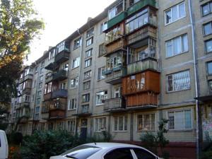 Квартира Щербаківського Данила (Щербакова), 51а, Київ, Z-613736 - Фото 3