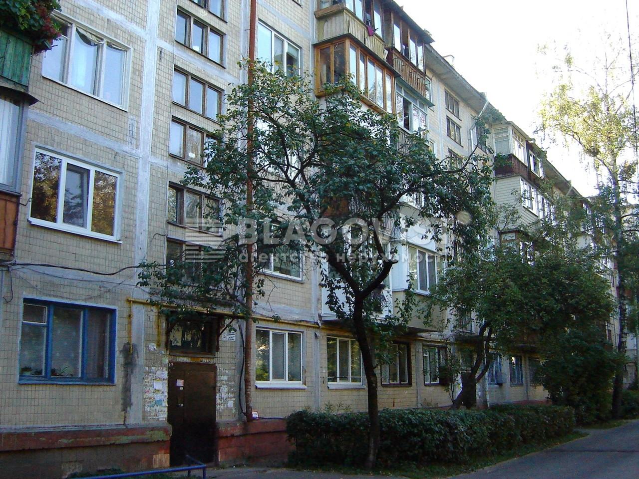 Нежилое помещение, X-19936, Щербаковского Даниила (Щербакова), Киев - Фото 3
