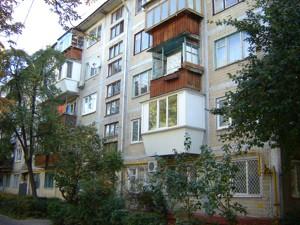 Нежилое помещение, X-19936, Щербаковского Даниила (Щербакова), Киев - Фото 2