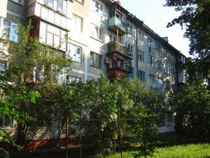 Квартира Щербаковского Даниила (Щербакова), 55а, Киев, Z-1645221 - Фото