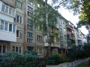 Квартира Щербаківського Данила (Щербакова), 57а, Київ, Z-800665 - Фото 2