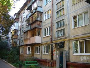 Квартира Щербаківського Данила (Щербакова), 57а, Київ, Z-800665 - Фото