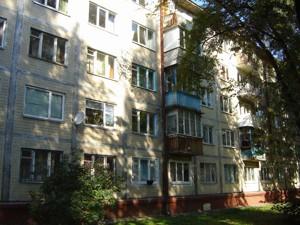 Квартира Щербаківського Данила (Щербакова), 57а, Київ, Z-800665 - Фото 3
