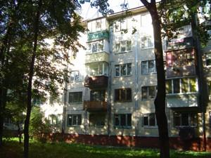 Квартира Щербаковского Даниила (Щербакова), 57б, Киев, F-45505 - Фото