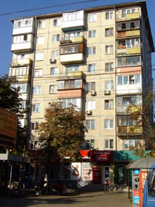 Квартира Щербаківського Данила (Щербакова), 63, Київ, R-17897 - Фото