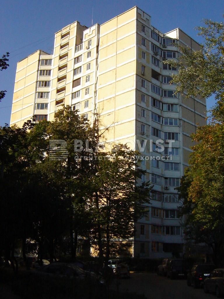 Квартира X-14456, Щербаковского Даниила (Щербакова), 63б, Киев - Фото 2