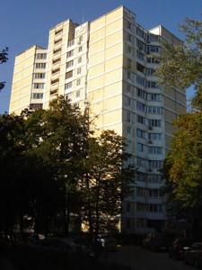 Квартира Щербаковского Даниила (Щербакова), 63б, Киев, Z-1457947 - Фото