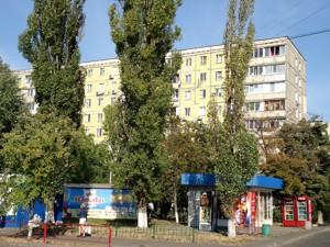 Квартира Малишка А., 9, Київ, D-34929 - Фото
