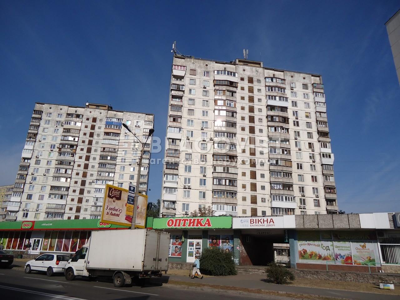 Квартира Z-790329, Малышко Андрея, 13, Киев - Фото 3