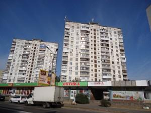 Квартира Малышко Андрея, 13, Киев, H-42459 - Фото