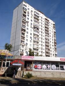 Квартира Малышко Андрея, 23, Киев, E-35167 - Фото