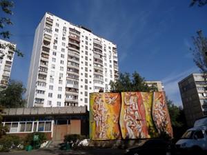 Квартира Малышко Андрея, 25, Киев, P-25571 - Фото