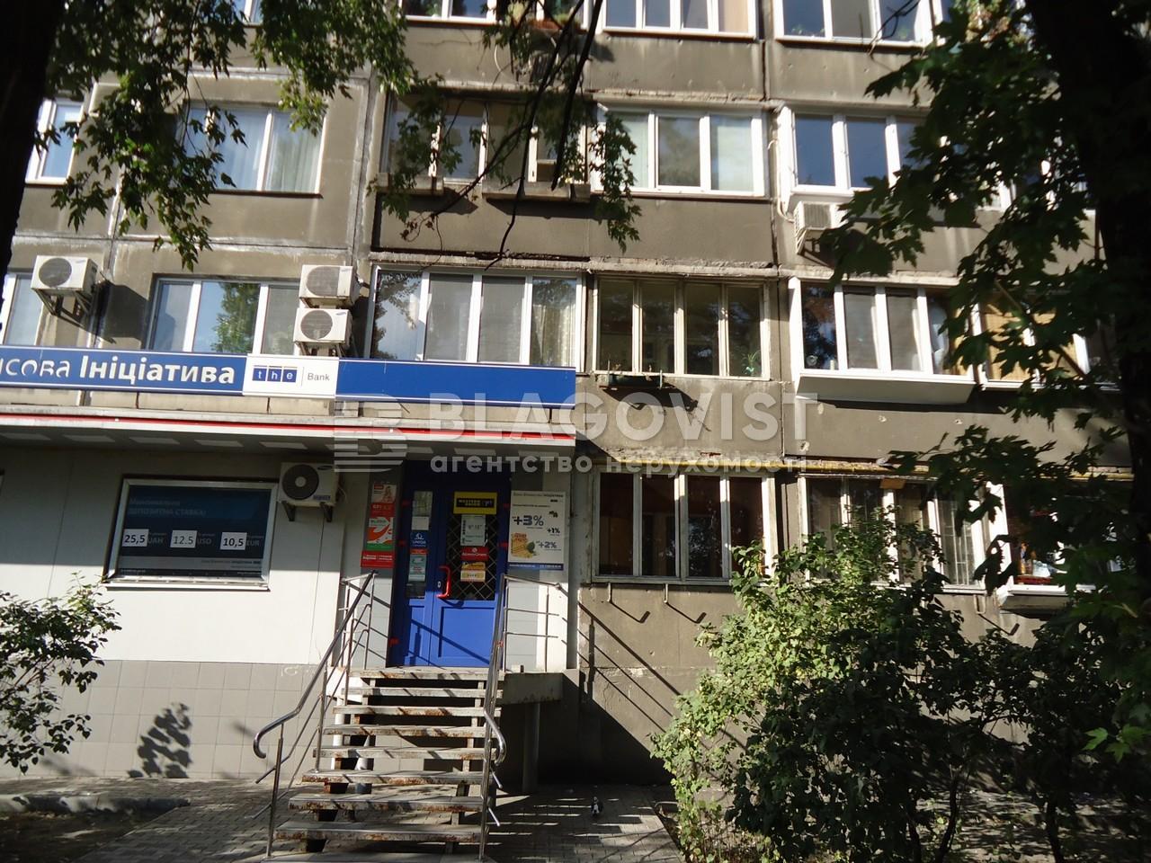 Квартира D-11383, Миропольская, 3, Киев - Фото 3