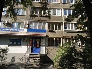 Квартира Миропільська, 3, Київ, D-11383 - Фото 4