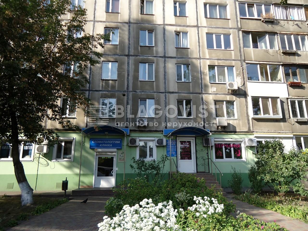 Квартира D-11383, Миропольская, 3, Киев - Фото 1