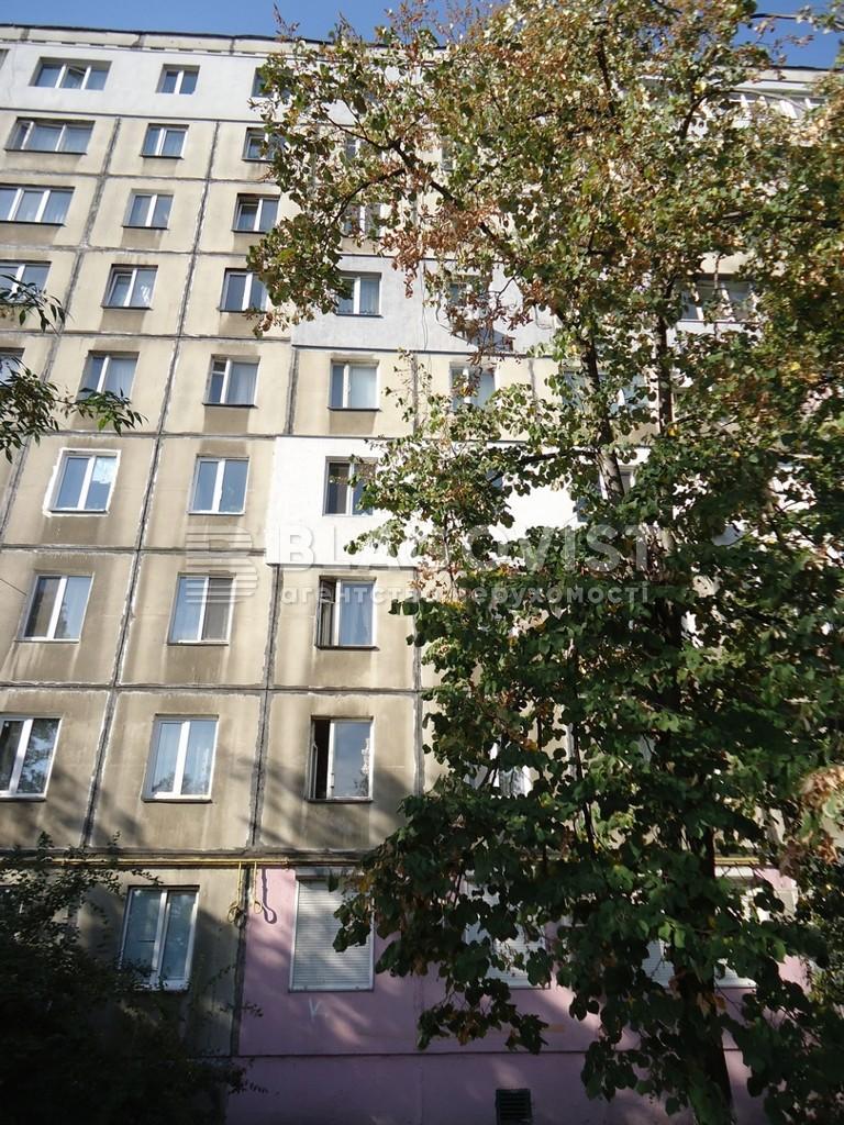 Квартира D-11383, Миропольская, 3, Киев - Фото 2