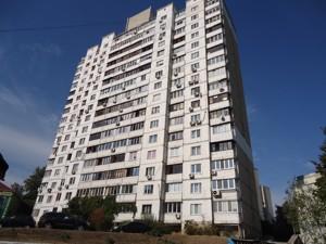 Квартира Миропольская, 13, Киев, R-3018 - Фото1