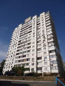 Квартира Миропольская, 13, Киев, H-48851 - Фото3