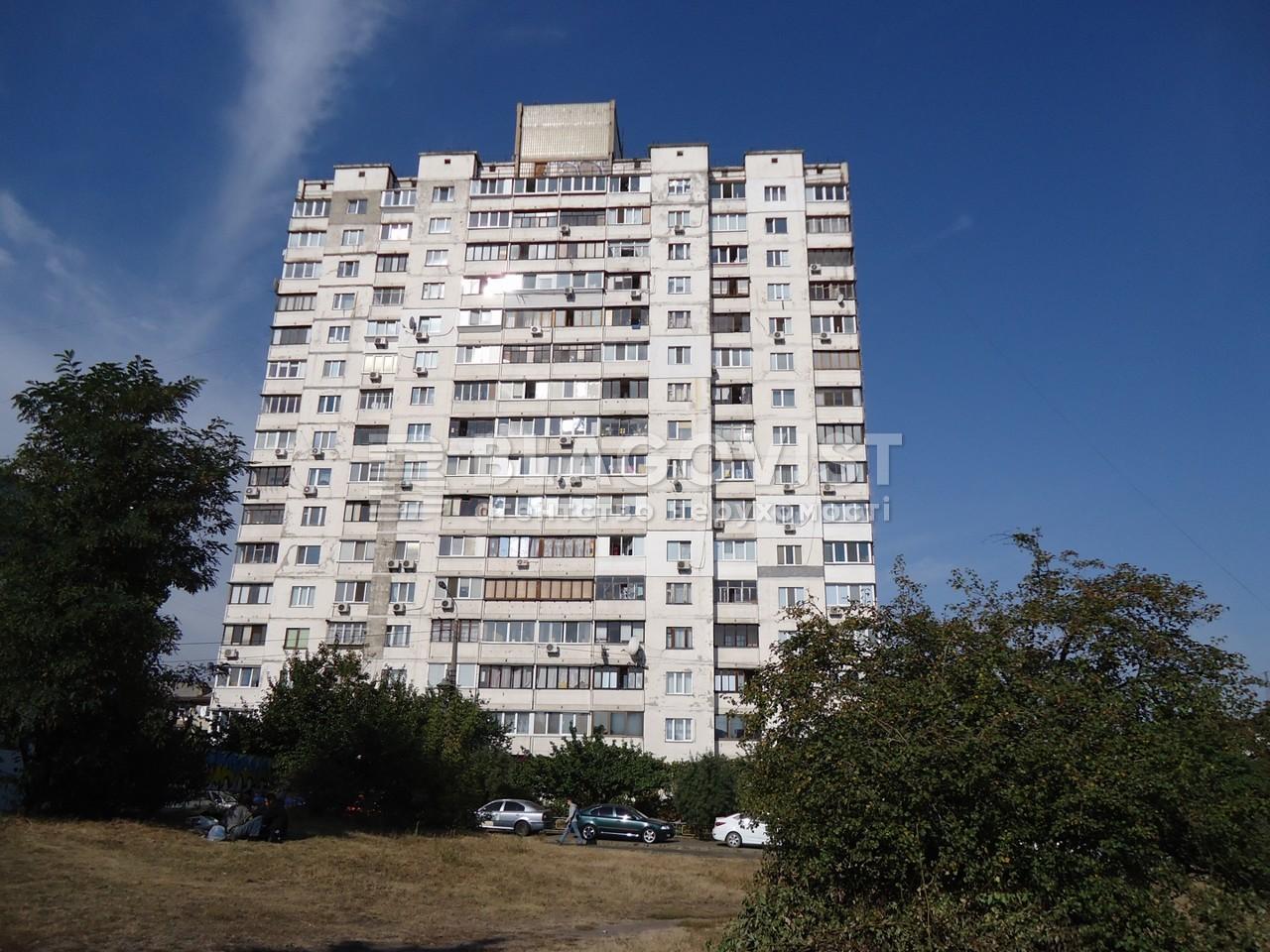 Квартира A-74364, Миропільська, 21, Київ - Фото 2