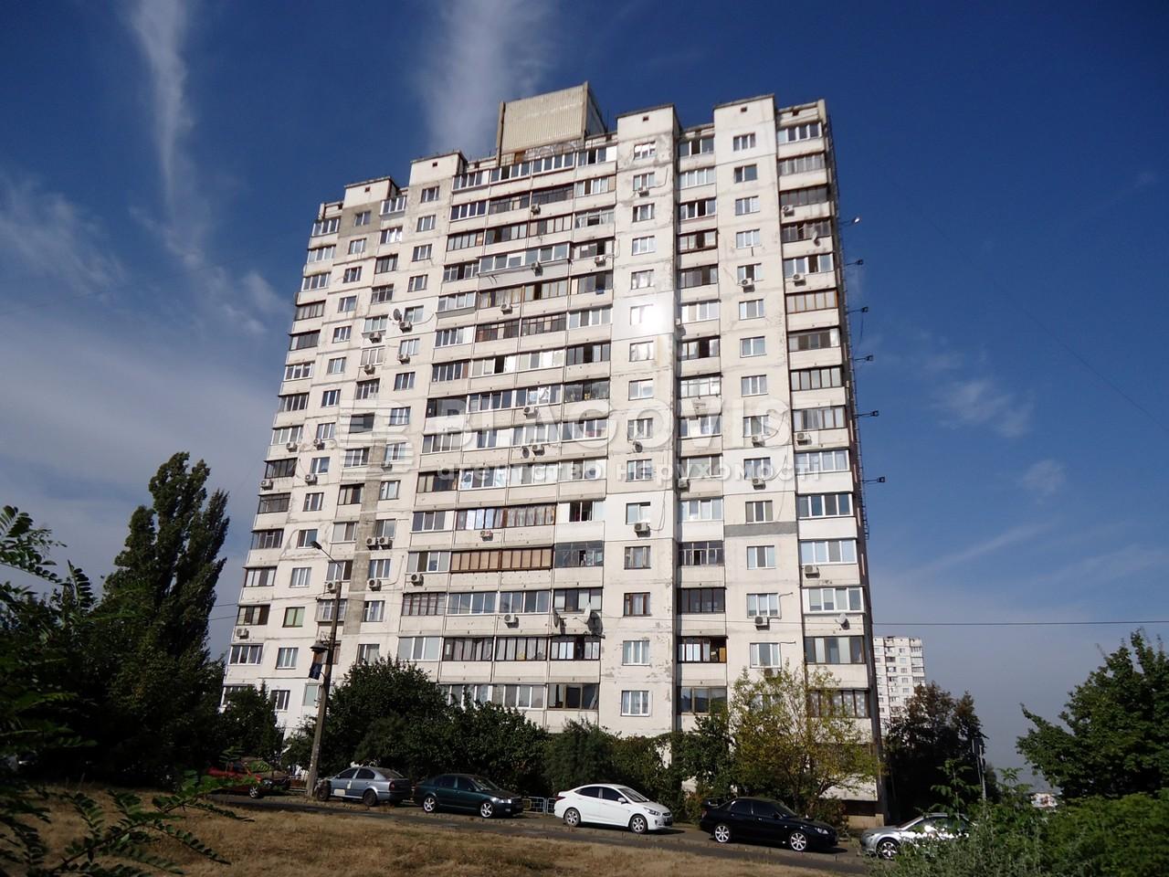 Квартира A-74364, Миропольская, 21, Киев - Фото 1