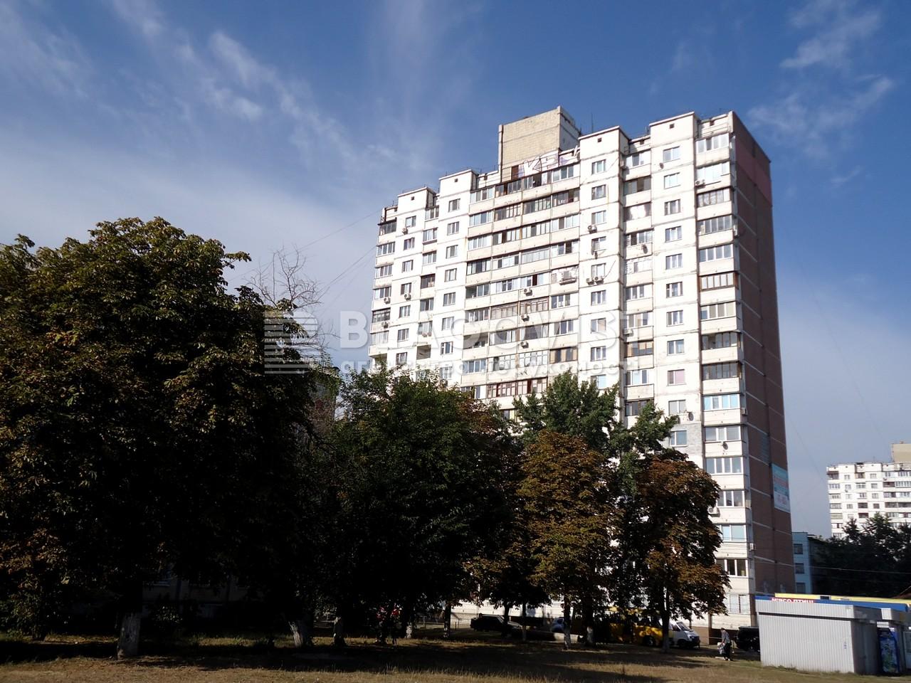 Нежилое помещение, Миропольская, Киев, P-29666 - Фото 1