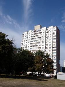 Квартира Миропольская, 25, Киев, Z-600912 - Фото3
