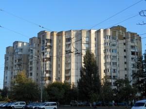 Квартира Лісківська, 5, Київ, Z-148878 - Фото2