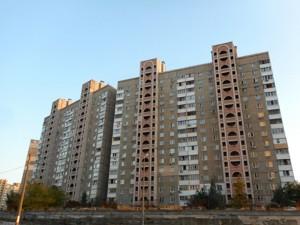 Apartment Liskivska, 7а, Kyiv, Z-531784 - Photo3