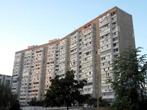 Квартира Лисковская, 7а, Киев, Z-1472085 - Фото1