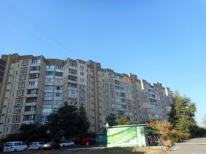 Квартира Лисковская, 9/22, Киев, R-2724 - Фото