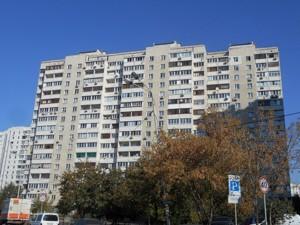Квартира Лисковская, 16, Киев, H-39672 - Фото