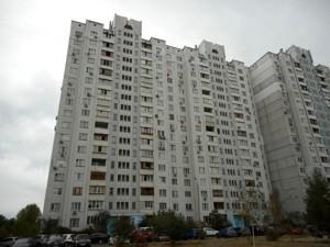 Квартира Лисковская, 18в, Киев, M-39681 - Фото