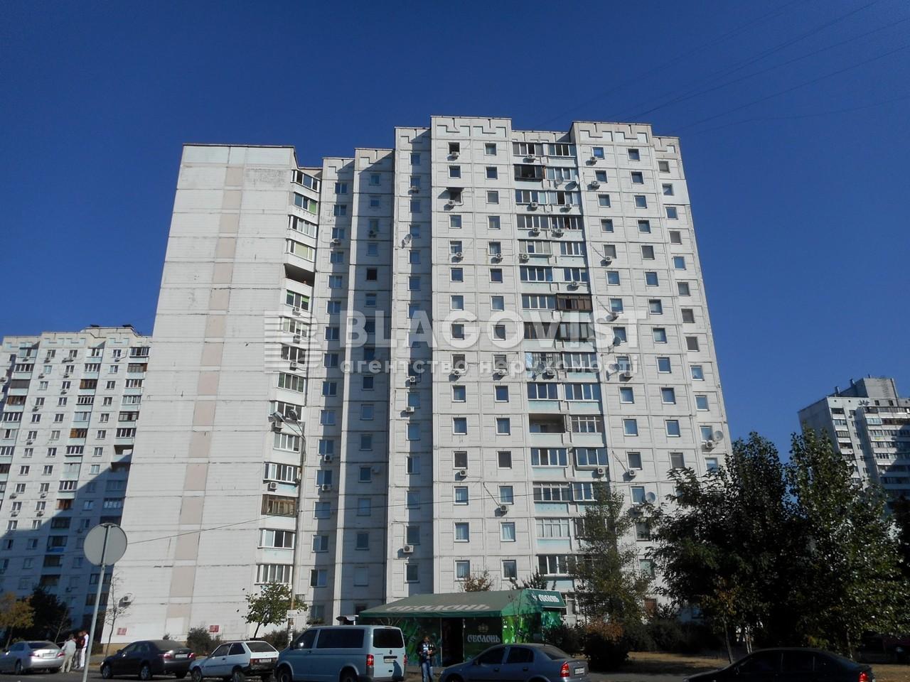 Квартира A-109462, Лісківська, 20, Київ - Фото 1