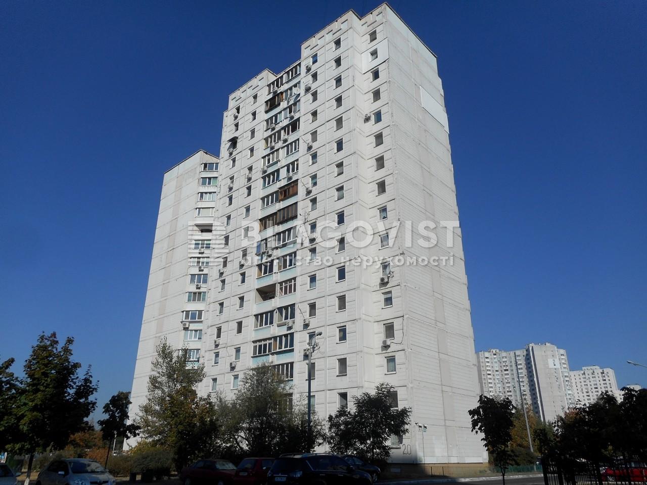 Квартира A-109462, Лісківська, 20, Київ - Фото 3