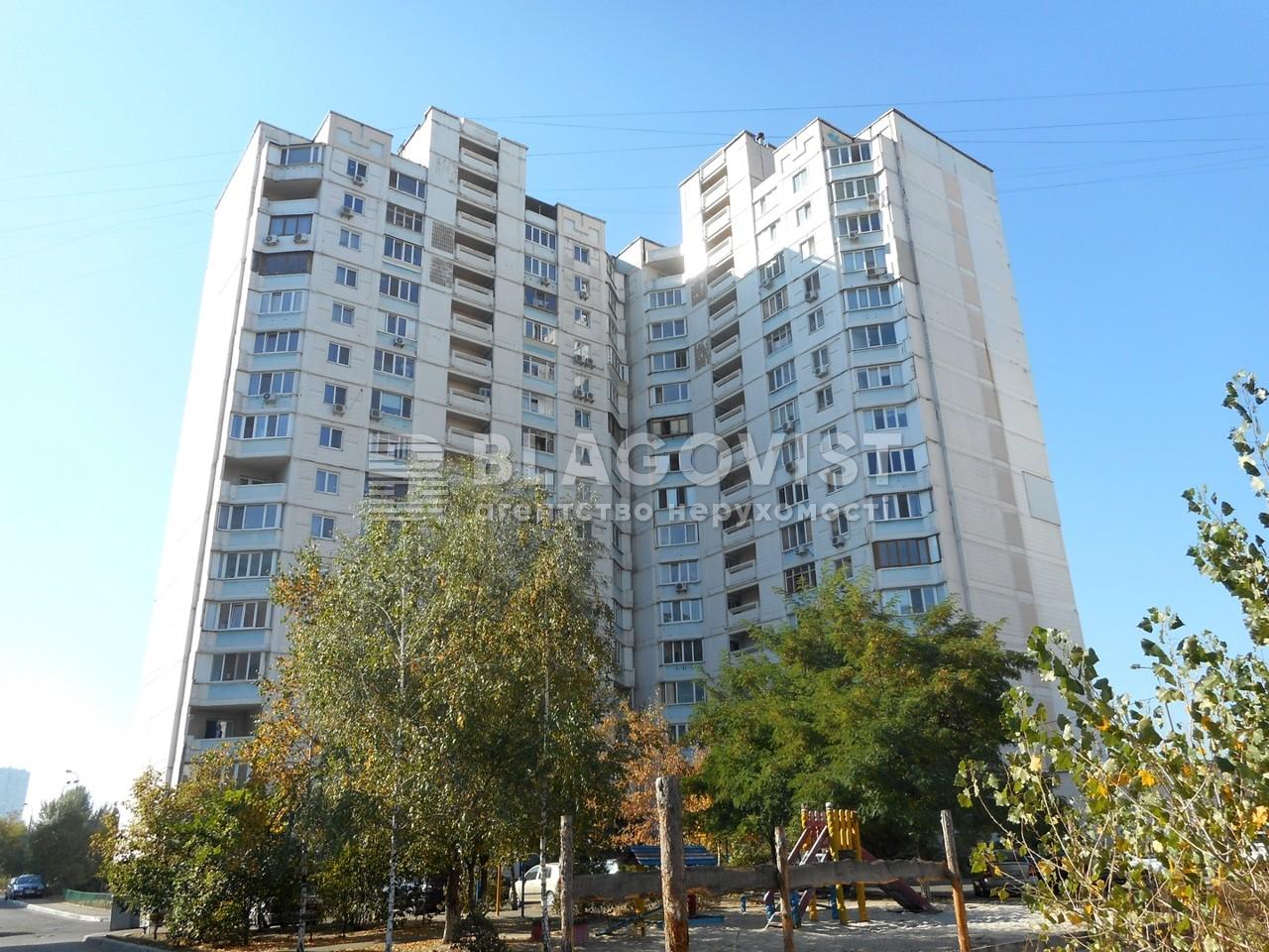 Квартира A-109462, Лісківська, 20, Київ - Фото 2